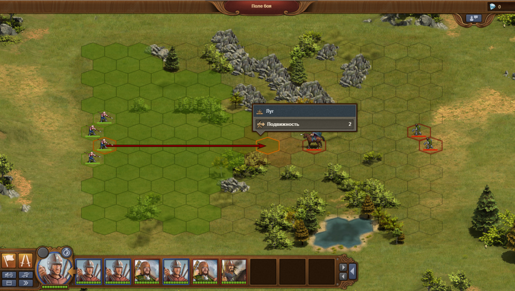 бой forge of empires