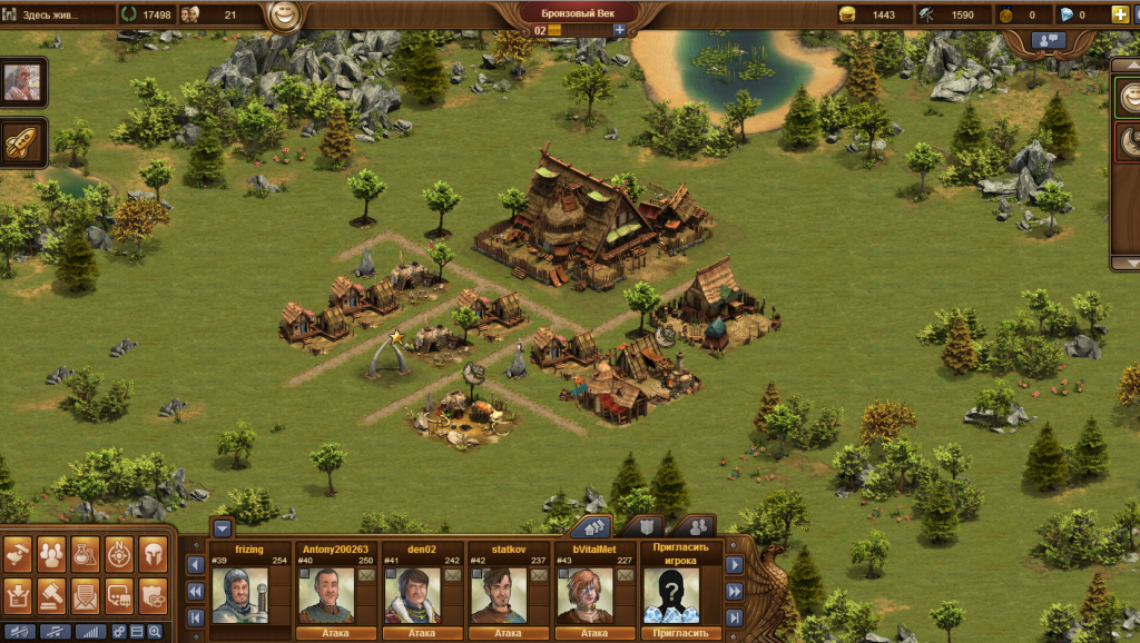 город forge of empires